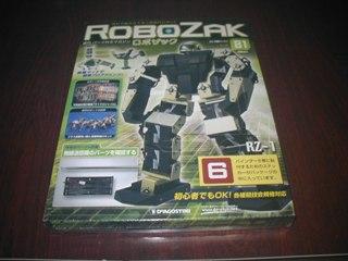 robo467.jpg