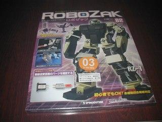 robo470.jpg