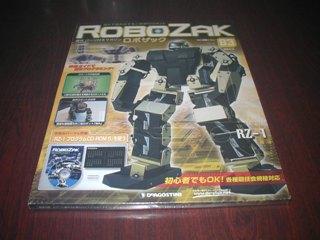 robo472.jpg