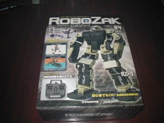 robo476.jpg